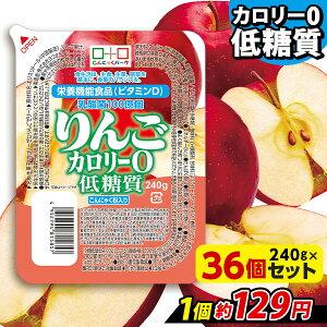 【送料無料】 こんにゃくゼリー まとめ買い カロリーゼロ ヨコオデイリーフーズ 低糖質カロリー0BIG りんごゼリー リンゴ 蒟蒻 群馬県産 0Kcal 大容量 (280g*36個入*1箱)