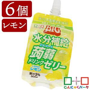 こんにゃくゼリー まとめ買い ヨコオデイリーフーズ BIG水分補給蒟蒻ドリンクゼリー レモン ゼリー飲料 蒟蒻 群馬県産 果汁3% 大容量 (300g*6個)