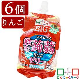 こんにゃくゼリー まとめ買い ヨコオデイリーフーズ BIG飲む蒟蒻ゼリー りんご アップル ゼリー飲料 蒟蒻 群馬県産 果汁4% 大容量 (260g*6個入)