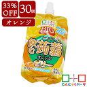 【数量限定】【33%OFF】 こんにゃくゼリー まとめ買い ヨコオデイリーフーズ BIG飲む蒟蒻ゼリー オレンジ ゼリー飲料…