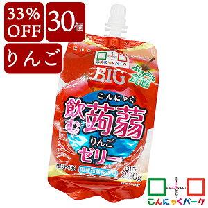 【30個セット】【33%OFF】こんにゃくゼリー まとめ買い ヨコオデイリーフーズ BIG飲む蒟蒻ゼリー りんご アップル ゼリー飲料 蒟蒻 群馬県産 果汁4% 大容量 (260g*30個入)