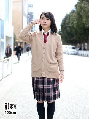 女子高生制服スカートロング丈【arCONOMiロングスクールスカート(全14色)】高校生学生中学プリーツ