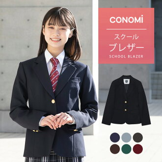 High school student student Junior High School jacket uniform school