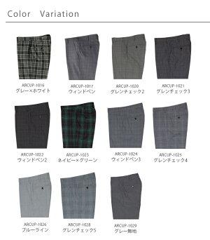【CONOMiスラックス(全14色)】高校生学生中学通学学校男子ズボンチェックストライプ制服メンズスクールパンツ
