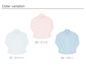 【arCONOMiスクールワイシャツ(全3色)】高校生学生中学女子校生通学学校スクールブラウス