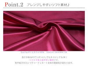 原宿の制服ブランドCONOMi定番のセーラースカーフ