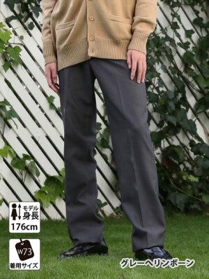 【CONOMiスラックス(全11色)】高校生学生中学通学学校男子ズボンチェックストライプ制服メンズスクールパンツ学生服