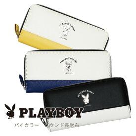 PLAYBOY PBMS-1441 バイカラー ラウンド長財布