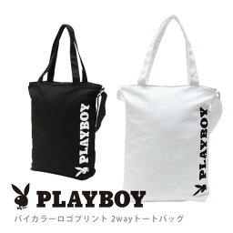有PLAYBOY經由彩色標識印刷肩膀的2way大手提包