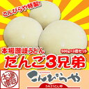Dango3set k