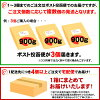 """The version appearance that there is reason in! Delivery (C.O.D. - deferred payment impossibility wears it impossibility designated on a day) by the Sanuki raw pasta (fettuccine) 900 g noodles ranking first place """"receiving a prize"""" post mailing flight"""