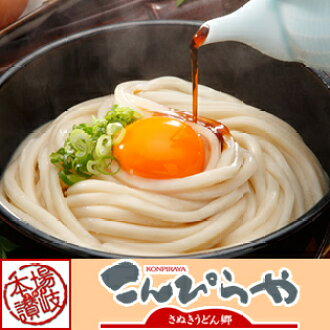 Center comes sanuki udon trial set 4 servings & thick noodles 2 people before a total of 6 people before the--now only 33% off ♪ (no sauce) ◇ technical Grand Prize ◇ four sets over ordering a courier and can be quite!