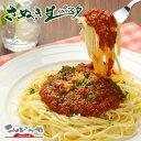 K spaghetti