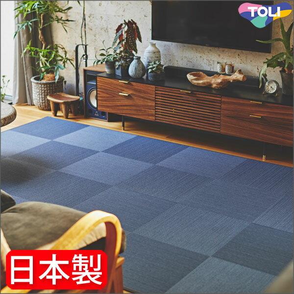 東リ テキスタイルフロア 7000 パネルカーペット 50cm×50cm タイルカーペット 涼織(りょうおり)