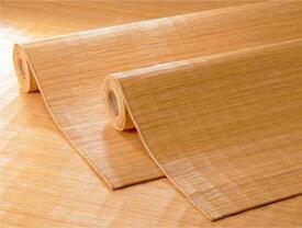 籐敷物 トラジャ39穴 ラグサイズ 200cm×200cm キャッシュレス 還元