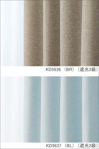 【送料無料】遮光カーテンにミラーカーテンをプラス4枚組送料無料カーテン4枚セット