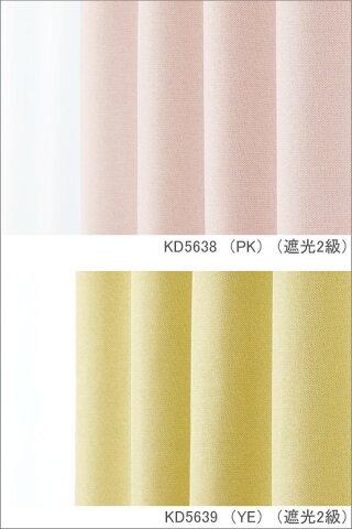 遮光カーテンにミラーカーテンをプラス4枚組カーテン(4枚セットドレープカーテンレースカーテン既製品)