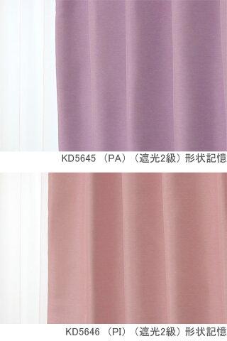 【送料無料】遮光カーテンにミラーカーテンをプラス4枚組【RCP】【P25Apr15】