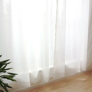 ウェーブロンレースカーテンミラーカーテンTEIJINミラーレースUVカット遮熱効果透けにくいカーテン2枚組帝人WAVERON