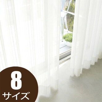 See Through Curtains konpo | rakuten global market: difficult to difficult to see