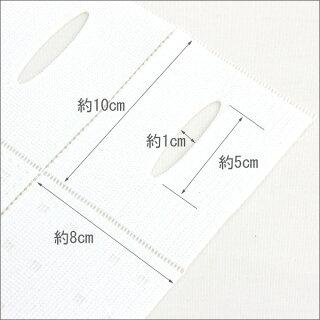 パタパタカーテン簡単間仕切り省エネ目隠しカーテン幅100cm×丈200cm送料無料