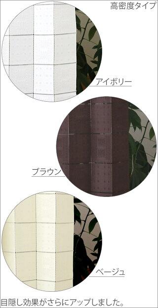 パタパタカーテン厚手プレミアム(極厚生地)簡単間仕切り省エネ目隠しカーテン丈200cmアコーディオンカーテン