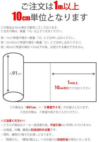 パンチカーペット幅91cmリックパンチスタンダード切り売り全25色レッドカーペットニードルカーペットニードルパンチ日本製