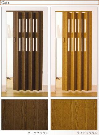 パネルドア(窓付アコーディンカーテン)クレアオーダー製品幅174cm×丈175cm〜180cm4色から送料無料(北海道・沖縄・離島は別途送料が必要です)