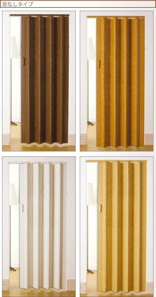 パネルドア(窓付きアコーディオンカーテン)クレアオーダー製品幅174cm×丈175cm〜180cm4色から送料無料