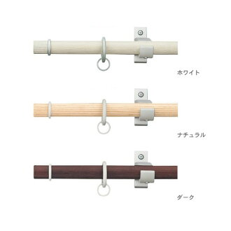 Tachikawa curtain Rails smooth wood 19 plain final 2.1 m fantiafil double front set