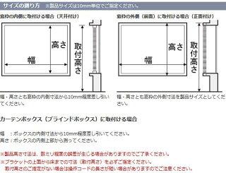 ブラインド遮光浴室用浴室TOSOブラインドコルト25浴窓テンションタイプ羽幅25mmビス不要タイプ幅28cm〜80cm×丈11cm〜80cm