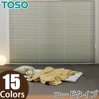 プリーツスクリーンシングルスタイルしおり25コードコルトシークルTP7106〜TP7120幅24cm〜80cm×丈30cm〜60cm