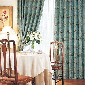 カーテン オーダーカーテン リヨン織物美術館 東リ プラスボヌール KTB5083 生地のみ販売