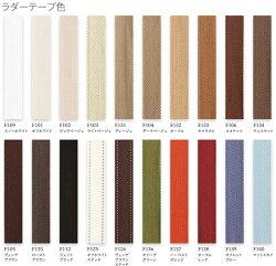 ニチベイ木製ブラインドベーシッククレール50F・35F(ラダーテープ)ループコード式幅121〜140cm×丈181〜200cm