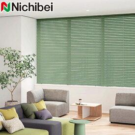 【半額】【送料無料】ニチベイ 木製 ブラインド ベーシック クレールタッチ50 自動下降式 幅60〜80cm×丈201〜220cm ウッドブラインド 木製ブラインド