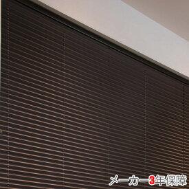 プリーツスクリーン ニチベイ もなみ M8128〜M8138 シングルスタイル コード式 プレト 幅25〜80cm×丈61〜100cm オーダー サイズ 和風 スクリーン カーテン