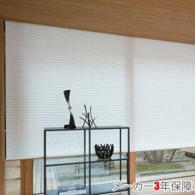 もなみ プリーツスクリーン ニチベイ M8172・M8173 シングルスタイル ループコード式 ルフナ遮熱 幅30〜80cm×丈101〜140cm オーダー サイズ 和風 スクリーン カーテン