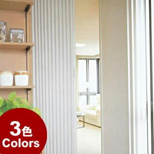 アコーディオンドア ニチベイ やまなみ エコー 規格品 テヒード 幅200cm×丈174cm アコーディオンカーテン パネルドア オーダー