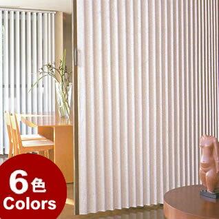 アコーディオンドア ニチベイ やまなみ マーク2 ファンティーヌ・ストーンウォッシュ 幅54〜90cm×丈61〜180cm アコーディオンカーテン パネルドア オーダー