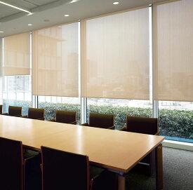ロールスクリーン ニチベイ 綾織りミディアム ロールカーテン 幅161〜200cm×丈351〜400cm