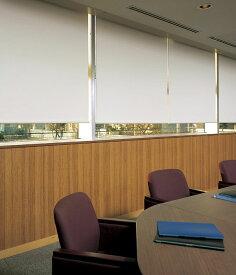 ロールスクリーン ニチベイ グラミネート ロールカーテン 幅51〜80cm×丈251〜300cm