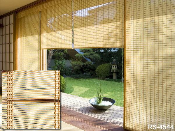 竹すだれ/竹スダレ 「庵」幅80-120cm×丈30-80cm