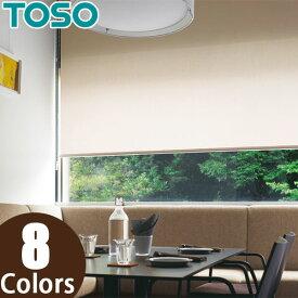 トーソー(TOSO) ロールスクリーン リペレント TR-4183〜TR-4190 標準タイプ 幅121〜160cm×丈81〜120cm