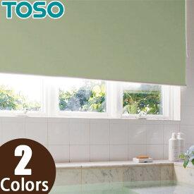 トーソー(TOSO) ロールスクリーン 小窓タイプ 浴室遮光 TR-4197〜TR-4198 幅30〜50cm×丈81〜120cm