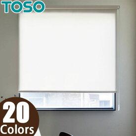 トーソー(TOSO) ロールスクリーン 小窓タイプ ルノファブ 標準タイプ TR-4421〜TR-4440 幅51〜80cm×丈121〜160cm