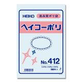 HEIKOポリ袋透明ヘイコーポリエチレン袋0.04mm厚No.412100枚