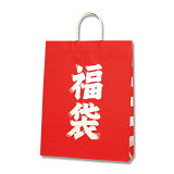 HEIKO紙袋福袋25チャームバッグ25CB2才福袋50枚
