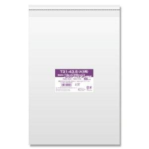 OPP袋 ピュアパック T31−43.5(A3用) テープ付き 100枚