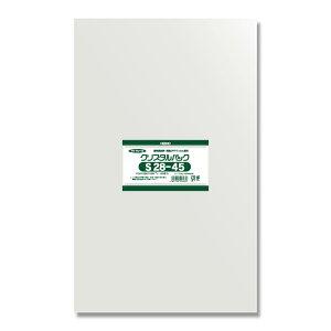 HEIKO OPP袋 クリスタルパック S28−45 (サイドシール) 100枚