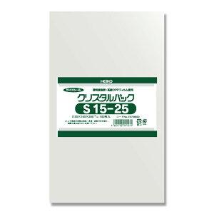 【ゆうパケット/3束まで送料200円】HEIKO OPP袋 クリスタルパック S15−25(サイドシール) 100枚